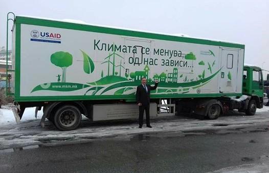 Direktor Ozona na internacionalnoj konferenciji o klimatskim promjenama u Skoplju